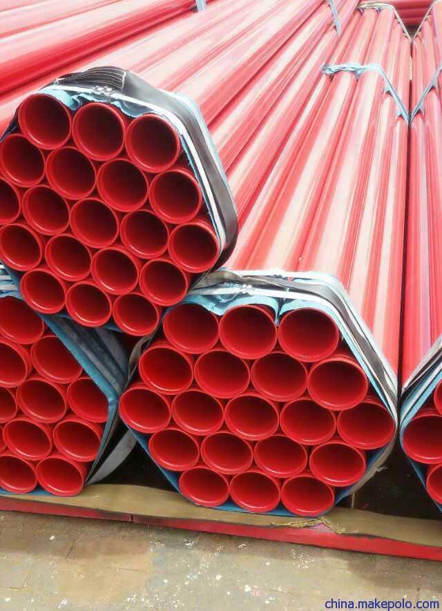 镀锌管热镀与冷镀标识-镀锌管供货商-镀锌管供销