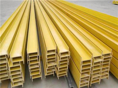玻璃钢拉挤型材方管圆管工字钢角钢 标志桩 檩条 日字管 槽钢