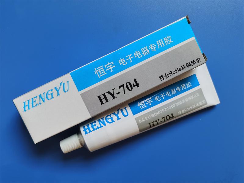 HY-704有機硅密封膠|膠水|粘接劑|密封劑|