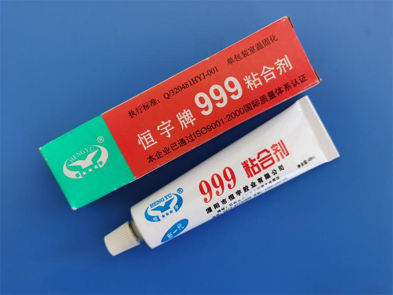 山西HY-999粘合劑廠家