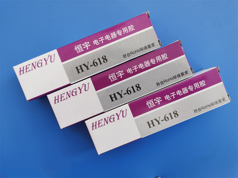 HY-618有機硅密封膠|密封膠|阻燃密封膠|有機硅電子膠