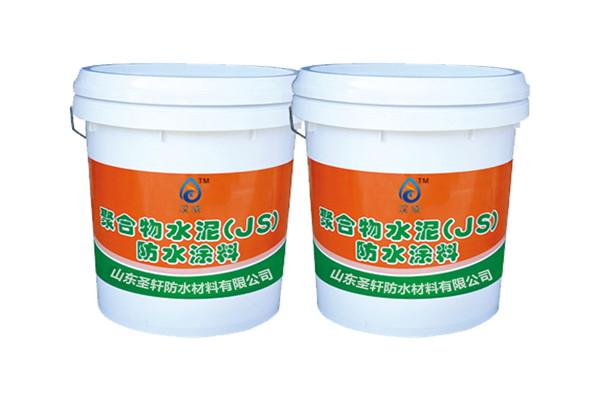青海js聚合物水泥防水涂料公司