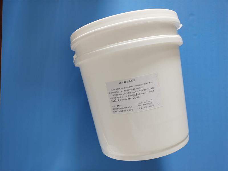 双组份加成型硅橡胶|耐高温胶|防水密封胶|防潮密封胶