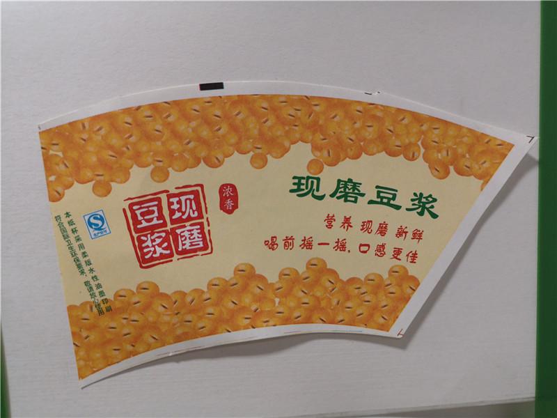 潮州一次性防水纸杯纸厂家