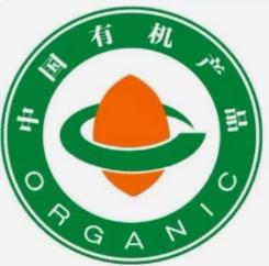 云南昆明有机产品认证-有机食品认证