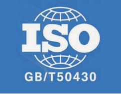 GB50430工程施工企业质量规范-昆明企拓企业管理