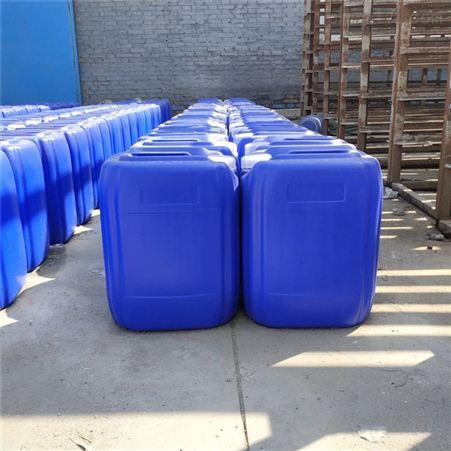外贸阻垢分散剂-出售耐高温阻垢分散剂-划算的耐高温阻垢分散剂