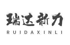 郑州瑞达新力清洁服务有限公司