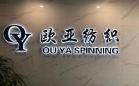 深圳市欧亚纺织品有限公司