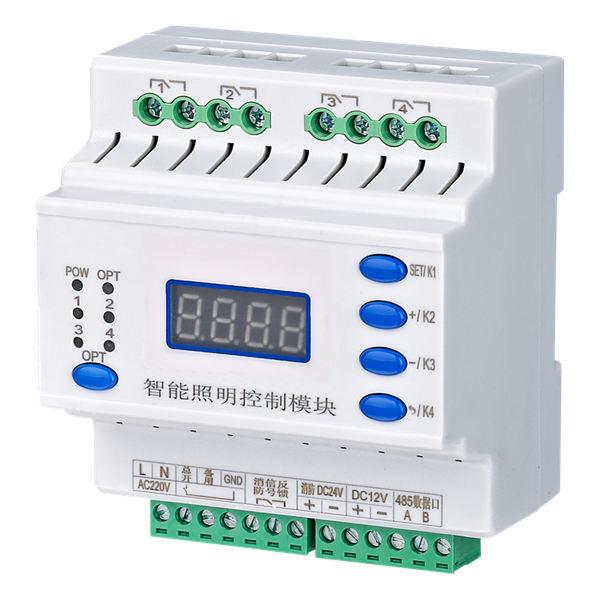 SA/S12.16.6-8路10A智能继电器