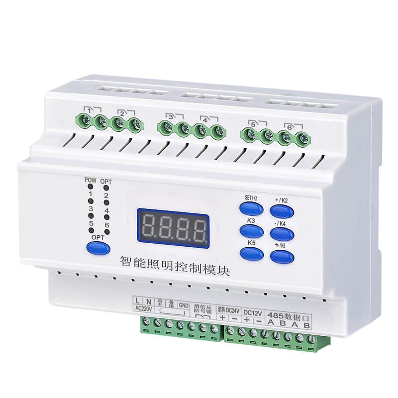 TXA208C-照明智能一键开关控制器