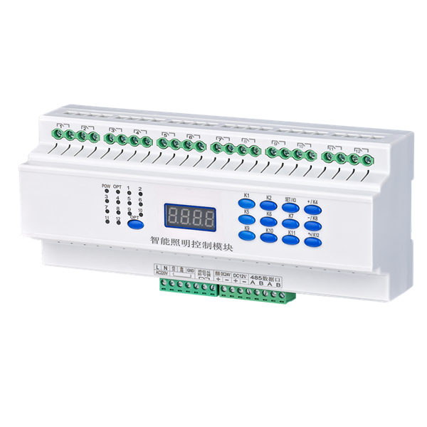 HDL-MR1216.233-智能照明开关控制器是什么