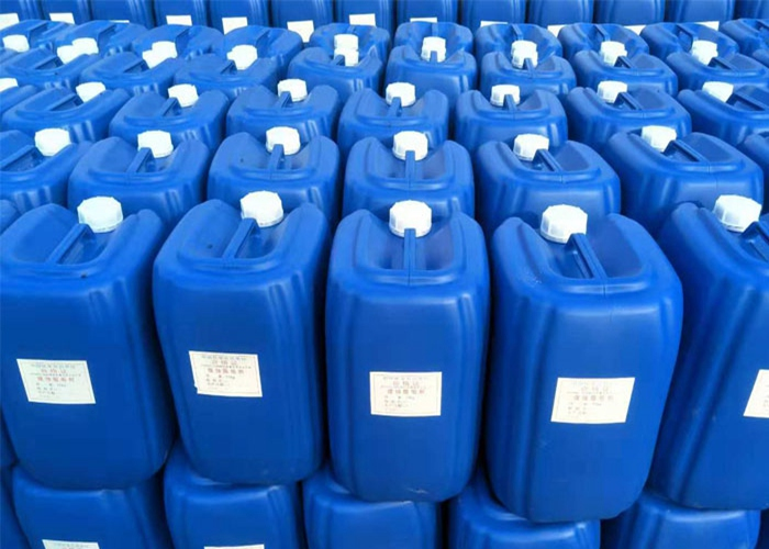 称心的杀菌灭藻剂-安阳杀菌灭藻剂怎样-安阳杀菌灭藻剂性价比