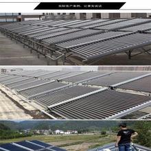 质量可靠的的清华紫光太阳能推荐,辽宁省清华紫光太阳能
