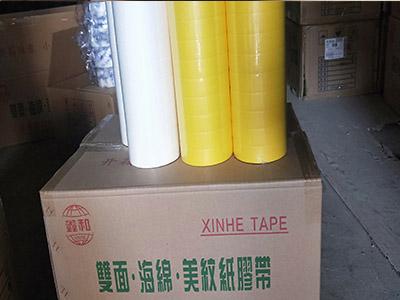 定西膠帶-甘肅信譽好的甘肅美紋紙膠帶廠家是哪家