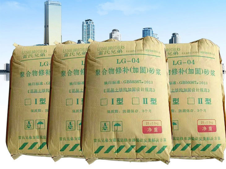 聚合物修补加固砂浆
