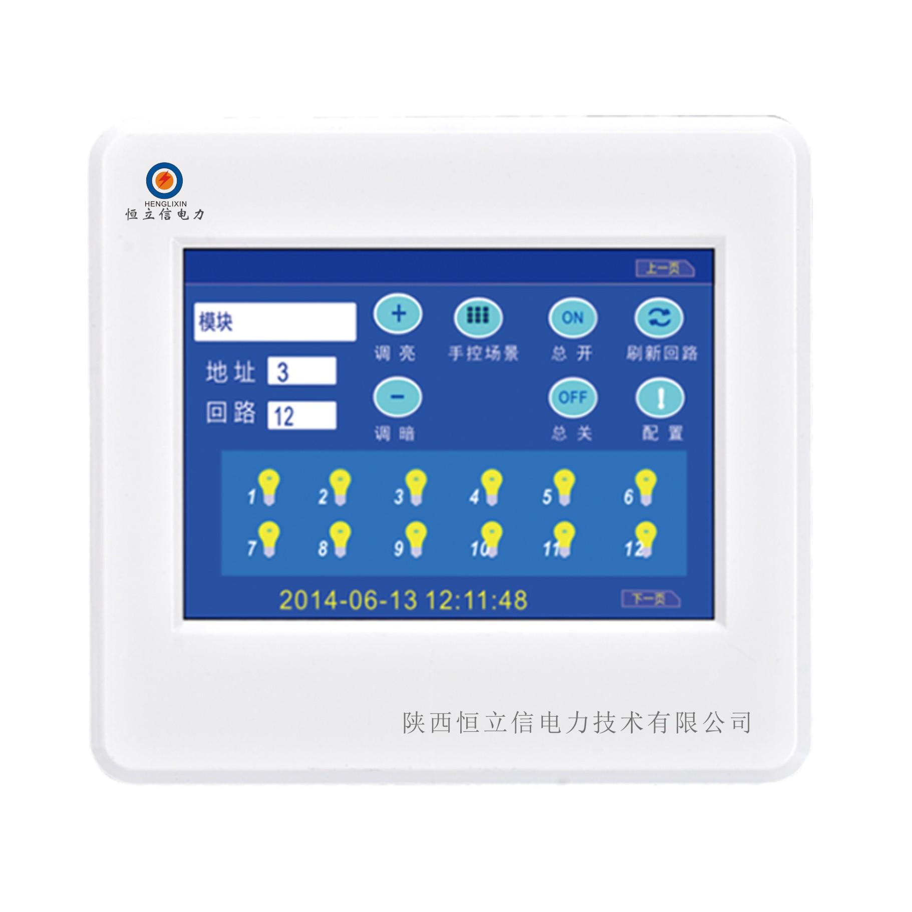 智能照明系统 如何买不错的智能照明控制系统