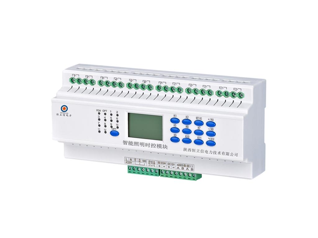 智能照明控制器模块-成都智能照明灯控系统