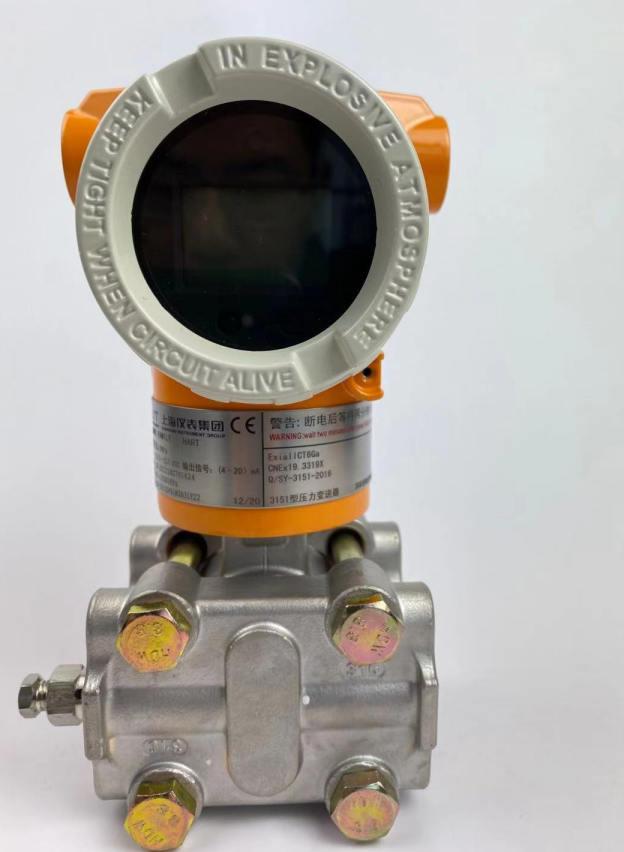 壓力變送器_上海壓力變送器_上海儀表壓力變送器