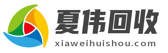 西安夏伟环保科技有限公司