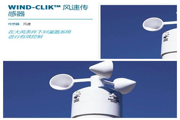 天津气候传感器哪家好