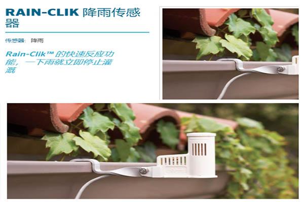 河北土壤濕度傳感器批發,農業傳感器經銷商