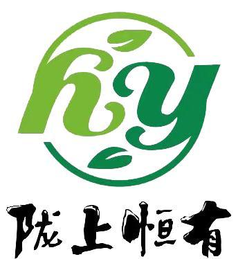 甘肃恒有农业科技发展有限公司