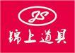 郑州锦上展览展示有限公司