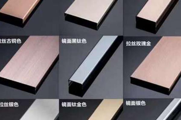 安徽真空镀钛厂家 福建真空镀钛价格 郑州真空镀钛