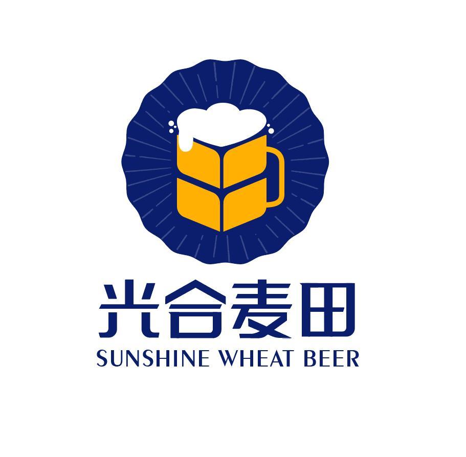 山东叁陆伍啤酒有限公司