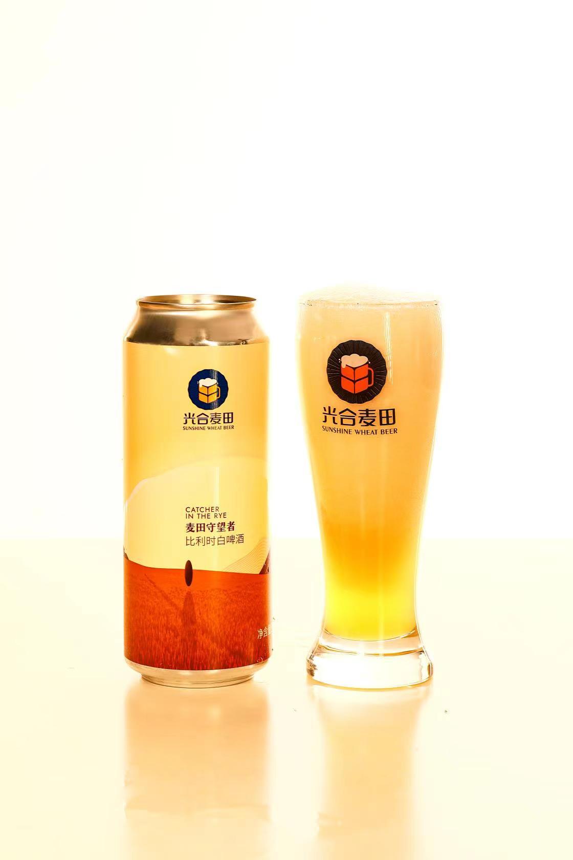 光合麦田精酿啤酒