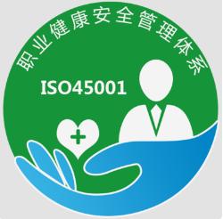 通海质量体系9001认证价格