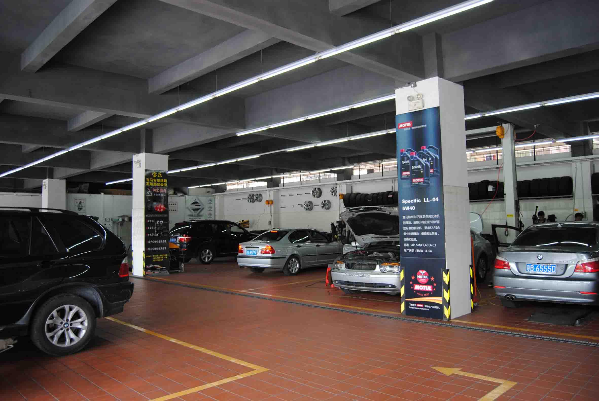 聊城市五州商务汽车销售有限公司怎么样,地址,电话...-城际分类网