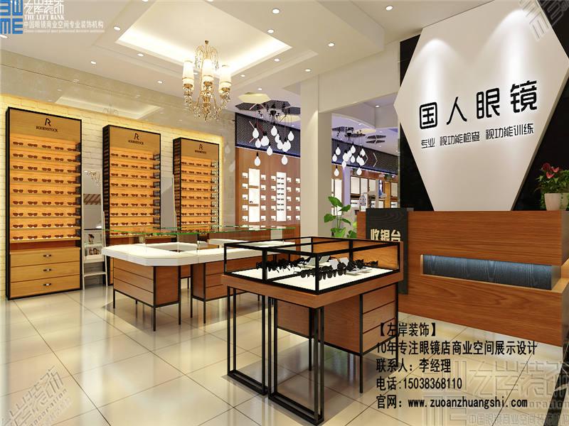 想要郑州眼镜店设计就找郑州左岸装饰——推荐眼镜店地面效果图