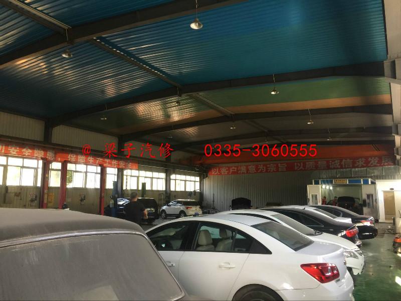 汽车维修行情——河北服务周到的秦皇岛汽车修理供应