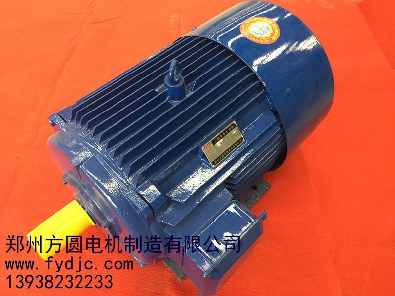想买三相异步电动机Y2系列上方圆电机 郑州方圆电机制造有限公司自1997-10-20成立以来,专注于为需求群体提供优质的三相异步电动机Y2系列。公司及时跟进潮流动态,立足新起点,开创新局面。拥有先进的生产加工设备以及优质专业的包装生产流水线,新产品开发周期短、能力强,精度高,制造工艺先进。欢迎广大需求群体前来合作。 直流电动机采用八角形全叠片结构,不仅空间利用率高,而且当采用静止整流器供电时,能承受脉动电流和快速的负载电流变化。直流电动机一般不带串励绕组,适用于需要正、反转的自动控制技术中。根据用户需要也