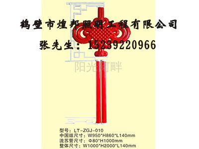 鹤壁LED中国结专业提供商 中国结led