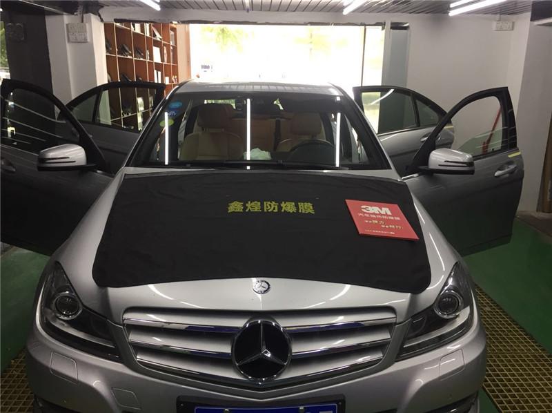 万江汽车威固膜价格-品质好的防爆膜批发商