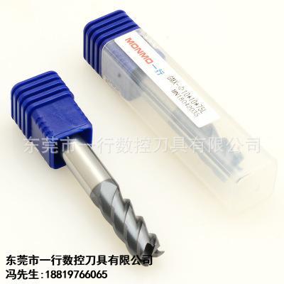 选购价格优惠的铣刀片就选一行数控刀具|湘潭