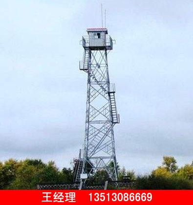 森林防火瞭望塔哪里买|性能可靠的森林防火瞭望塔上哪买