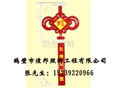 LED中国梦批发价格_低电耗的LED中国梦批发