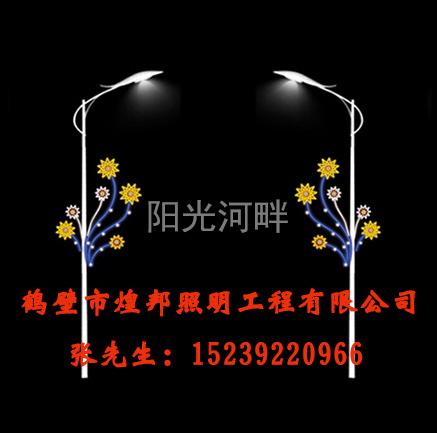 灯杆造型报价 使用寿命长的LED灯笼推荐