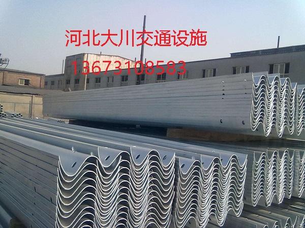 哪里有销售实惠的护栏板——重庆喷塑波形护栏板