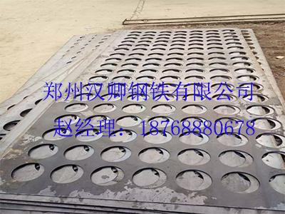 郑州供应优良的钢板冲孔 许昌钢板冲孔加工