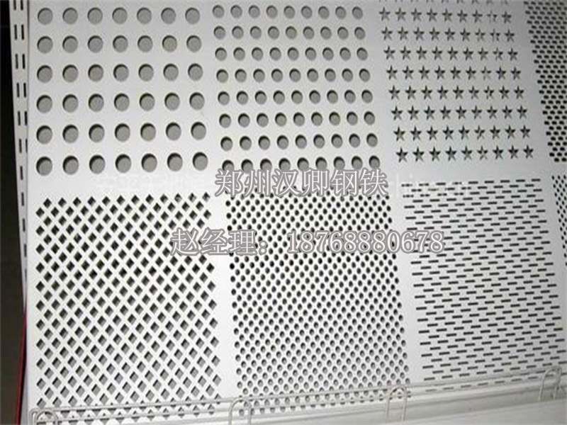 优质的铝板冲孔郑州哪有供应|周口铝板冲孔加工