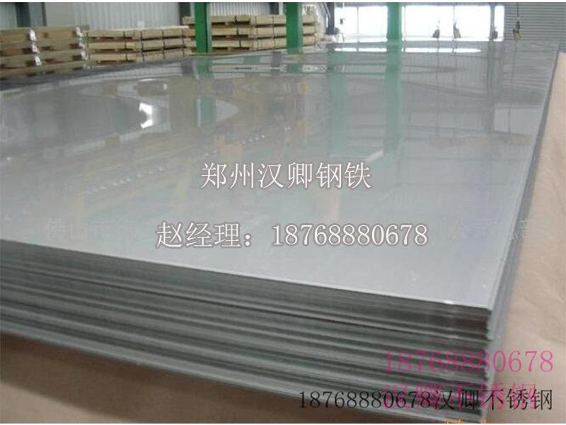信阳铝板冲孔加工|优质铝板冲孔供应商