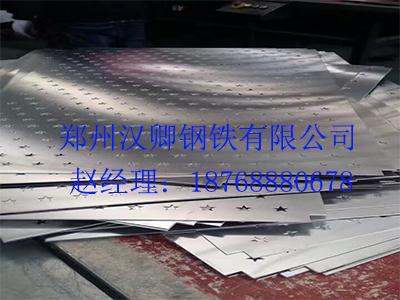 郑州专业的镀锌板冲孔生产厂家-平顶山镀锌板冲孔加工