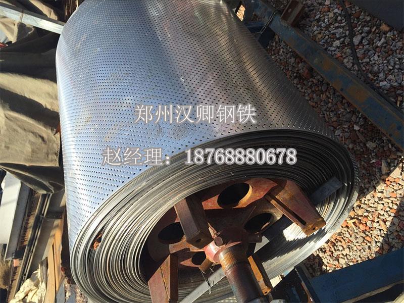 郑州汉卿钢铁提供郑州地区优良的镀锌卷冲孔,河南镀锌卷冲孔加工