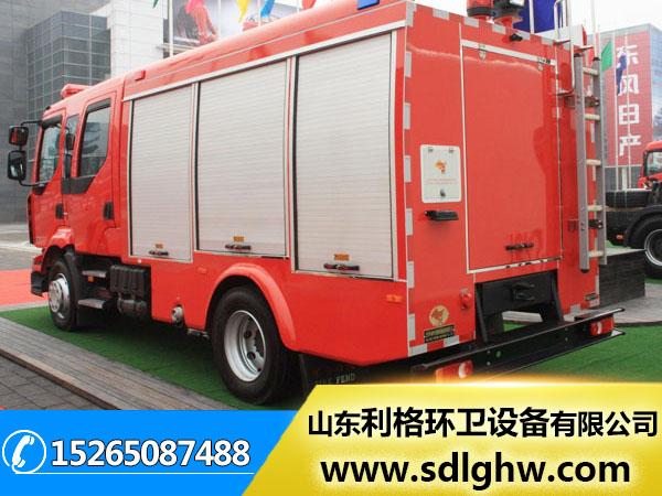 热销款小型洒水消防车哪里买 山东农用消防车