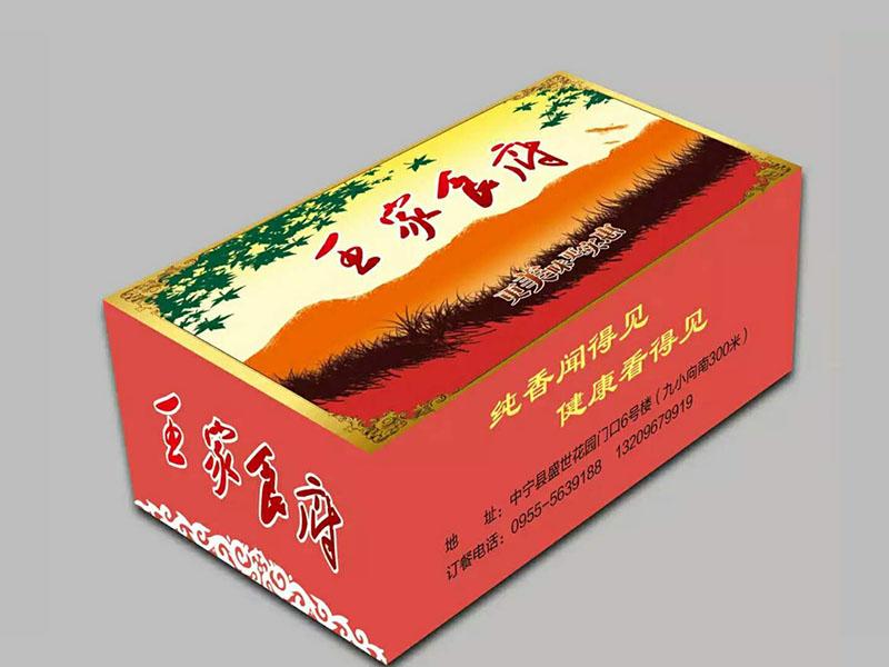 优质银川盒抽纸产品信息 ——内蒙盒抽纸价格